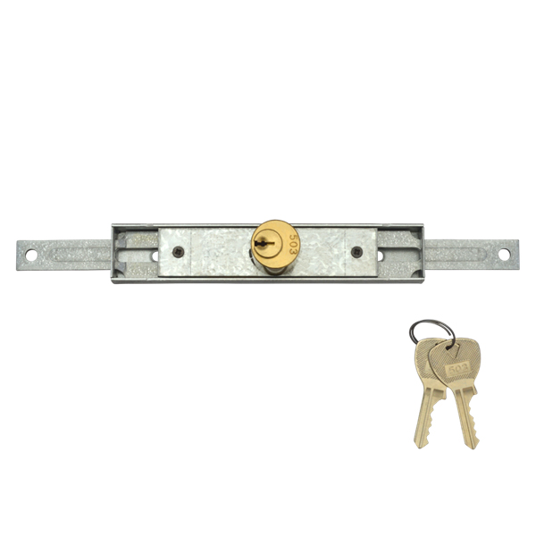 ILS 1896 Central Gate Lock 140 x 25mm